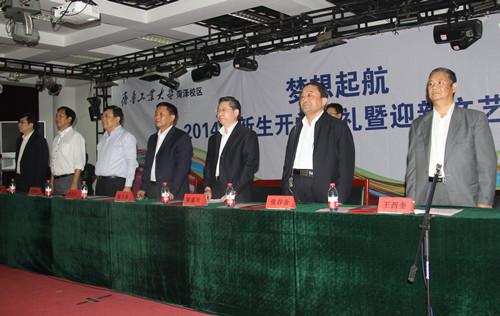 齐鲁工业大学齐鲁工业大学菏泽校区隆重举行首次新生开学典礼图片